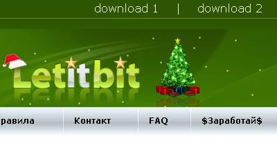 LetitBit Generator V.1.0 + ������� ��� ����� ��� Depositfiles.com Letitbit.net + Depositfiles file-manager